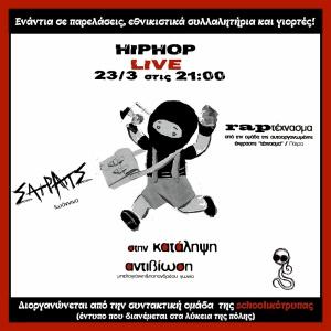 live(16-3-18)schoolikotripa