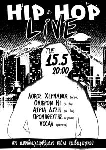 live-paid-18 1
