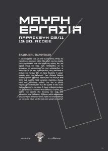 newsite-1-pdf