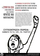 afisa (15-12-18)ΠΡΩΤΟ ΓΥΝΑΙΚΩΝ