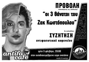 zak cafe-page-001