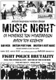 6TH MUSIC NIGHT 3RD BRIXTON DUB POST-page-001a