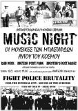 6TH MUSIC NIGHT 3RD BRIXTON DUB POST-page-001a