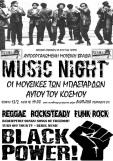 6TH MUSIC NIGHT 4TH REGGAE FUNK STEADY-page-001a