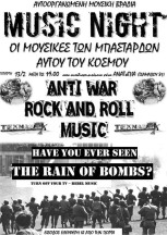 6TH MUSIC NIGHT 6TH ANTIWAR-page-001a