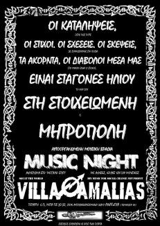 VILLA 6-page-001a