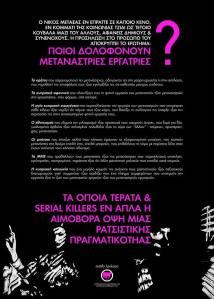 sirialkiller(6-7-19)antifaleykosia