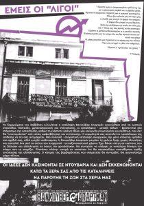 poster-vanc-final_resized-e1573775763273