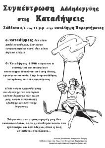 katmikro-page-001-1