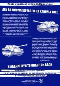 anti-war-2-2020