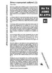 na ta leme 1-page-001a