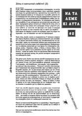na ta leme 2-page-001a