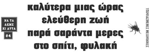 na ta leme 4-page-001a
