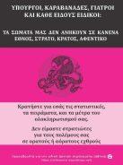 autokollito001.pdf-760x1024