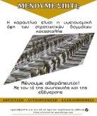 autokollito002.pdf-768x918