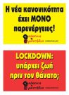 stickers-1-741x1024