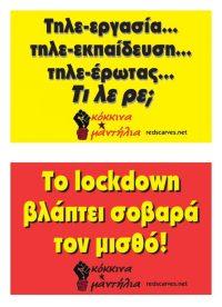 stickers-4-741x1024