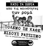02 katw-ta-xeria-apo-roma-s