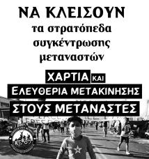 08 xartia-kai-eleytheria-s